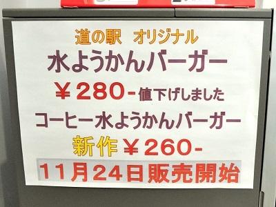 Photo_20190620200401