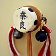奈良県奈良市 奈良の太鼓
