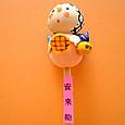 島根県安来市 安来節人形(その1)
