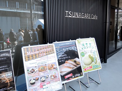 Tsunagari_cafe1
