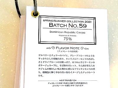 Batch-no59-75