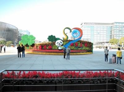 Photo_20200926140201