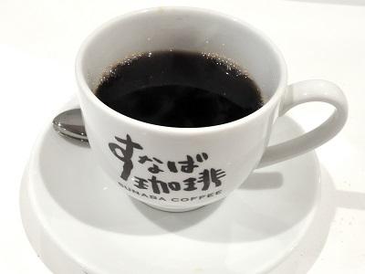 Photo_20210620113901