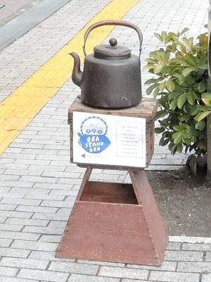 Tea-stand-gen_20210411102301