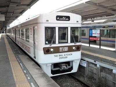 The-rail-kitchen-chikugo