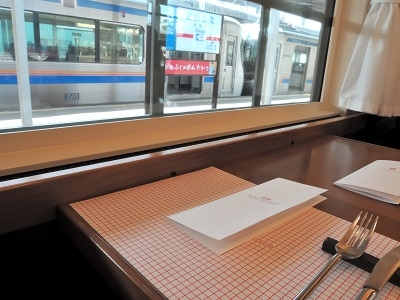 The-rail-kitchen-chikugo_20210515141401