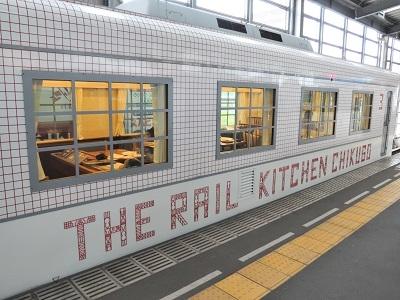 The-rail-kitchen-chikugo_20210515212801