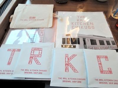 The-rail-kitchen-chikugo_20210522221801